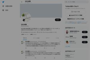 seo対策 サイトのキャプチャー画像