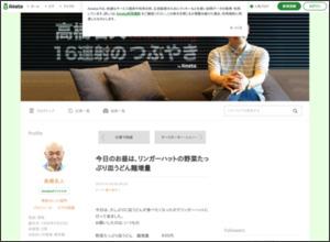 https://ameblo.jp/meijin16shot/entry-12540656938.html