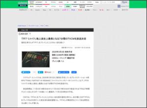 https://game.watch.impress.co.jp/docs/news/1216086.html