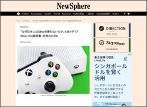 https://newsphere.jp/business/20191027-1/