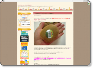 http://ikukojyouhou.blog38.fc2.com/blog-entry-3114.html