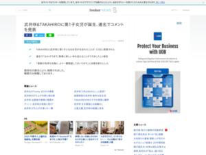 http://news.livedoor.com/article/detail/14422560/