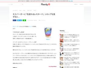 http://news.livedoor.com/article/detail/14479225/