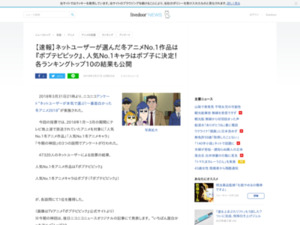 http://news.livedoor.com/article/detail/14514232/