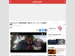 https://www.cinematoday.jp/news/N0099723