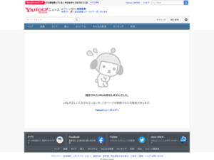 https://headlines.yahoo.co.jp/hl?a=20180406-00000503-sanspo-ent