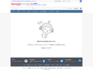 https://headlines.yahoo.co.jp/hl?a=20180407-00172504-nksports-ent