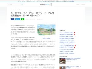 http://news.livedoor.com/article/detail/14570461/