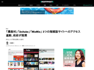 https://www.huffingtonpost.jp/2018/04/12/blocking-japan_a_23409595/?ncid=tweetlnkjphpmg00000001