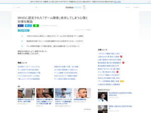http://news.livedoor.com/article/detail/14578145/