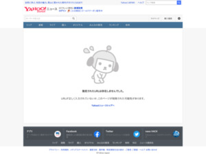 https://headlines.yahoo.co.jp/article?a=20180413-00000011-sasahi-soci
