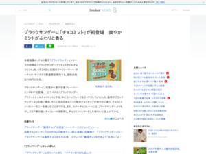 http://news.livedoor.com/article/detail/14590095/