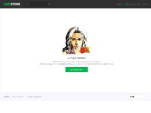 https://store.line.me/stickershop/product/10205/ja