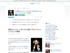 http://news.livedoor.com/article/detail/14607125/