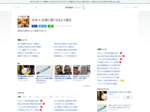 http://news.livedoor.com/article/detail/14636250/