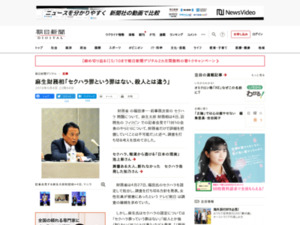 https://www.asahi.com/articles/ASL547FDDL54ULFA00P.html