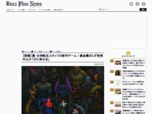 http://buzz-plus.com/article/2018/05/02/megaten-new-game/