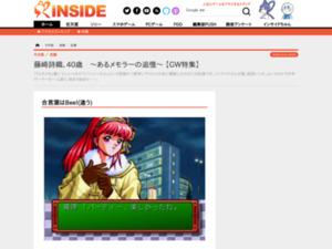 https://www.inside-games.jp/article/2018/05/06/114493.html