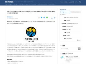 https://prtimes.jp/main/html/rd/p/000000104.000028651.html