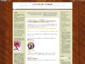 http://blog.livedoor.jp/kashikou/archives/52093866.html