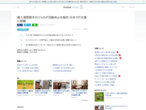 http://news.livedoor.com/article/detail/14702784/