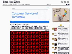 http://buzz-plus.com/article/2018/05/10/sugunikese-megami-tensei-megaten/