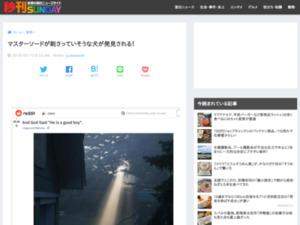 http://www.yukawanet.com/archives/5368039.html