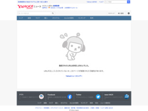 https://headlines.yahoo.co.jp/hl?a=20180516-00000002-spnannex-ent