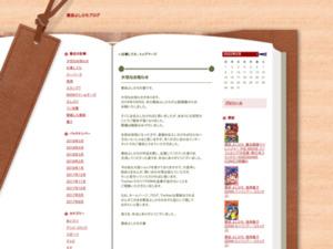 http://kuroiwa-yosihiro.cocolog-nifty.com/blog/2018/05/post-badf.html
