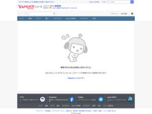 https://headlines.yahoo.co.jp/article?a=20180517-00000051-sasahi-soci