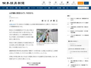 https://www.nikkei.com/article/DGXMZO30612760X10C18A5CC0000/