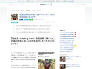 http://news.livedoor.com/article/detail/14728708/