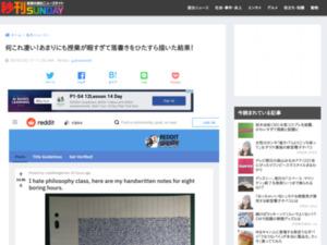 http://www.yukawanet.com/archives/5369375.html