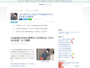 http://news.livedoor.com/article/detail/14747780/