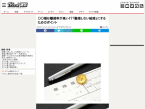 http://getnews.jp/archives/2046666