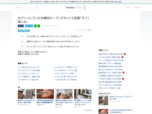 http://news.livedoor.com/article/detail/14767550/