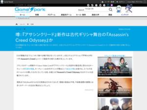 https://www.gamespark.jp/article/2018/06/01/81195.html