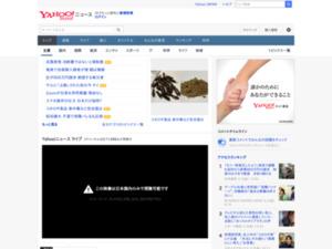 https://headlines.yahoo.co.jp/videonews/ann?a=20180601-00000007-ann-soci