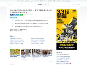 http://news.livedoor.com/article/detail/14801863/
