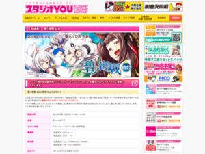 http://www.youyou.co.jp/s/2018/06/aoroma_sendai.html