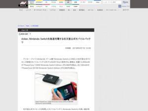 https://av.watch.impress.co.jp/docs/news/1126153.html