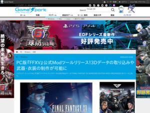https://www.gamespark.jp/article/2018/06/08/81366.html
