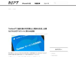 http://www.appps.jp/294930/