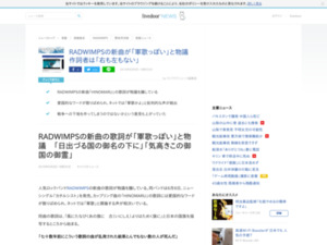 http://news.livedoor.com/article/detail/14836280/