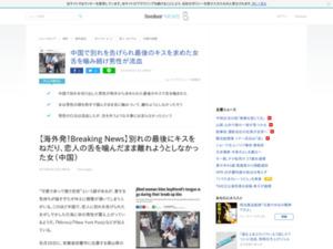 http://news.livedoor.com/article/detail/14841378/