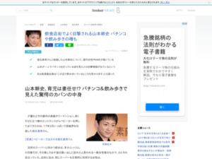 http://news.livedoor.com/article/detail/14854570/