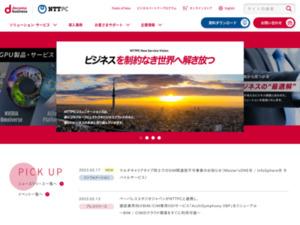 https://www.nttpc.co.jp/yougo/BadUSB.html