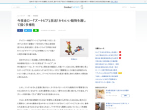 http://news.livedoor.com/article/detail/14866606/