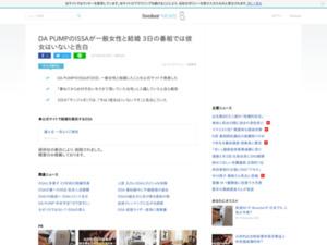http://news.livedoor.com/article/detail/14892104/