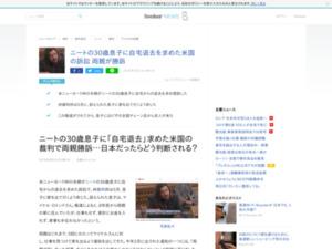 http://news.livedoor.com/article/detail/14896839/